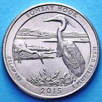 США 25 центов 2015 год. Национальный заповедник дикой природы Бомбей Хук. Р