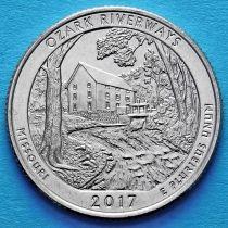 США 25 центов 2017 год. Национальные водные пути Озарк. Р