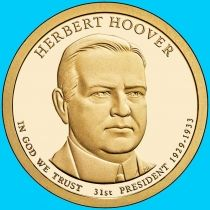 США 1 доллар 2014 год. Герберт Гувер. Р.