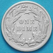 США 10 центов 1878 год. Seated Liberty Dime. Серебро.