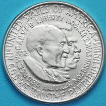 США 50 центов 1952 год. Джордж Вашингтон Карвер и Букер Талиафер Вашингтон. Серебро.