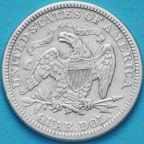 США 1/4 доллара 1871 год. Серебро.