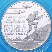 США 1 доллар 1991 год. Корейская война. Серебро. Пруф.