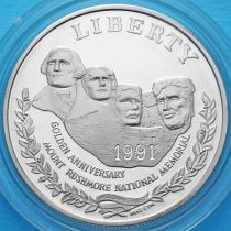 США 1 доллар 1991 год. Мемориал Рашмор. Серебро. Пруф.