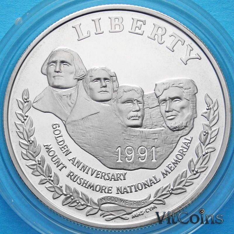 Монеты США 1 доллар 1991 год. Мемориал Рашмор. Серебро. Пруф.
