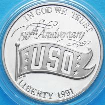 США 1 доллар 1991 год. 50 лет службе организации досуга войск. Серебро. Пруф.