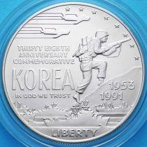 США 1 доллар 1991 год. Корейская война. Серебро.