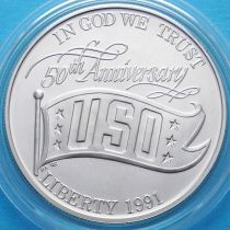 США 1 доллар 1991 год. 50 лет службе организации досуга войск. Серебро.