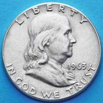 США 50 центов 1963 год. Серебро.