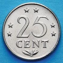 Нидерландские Антилы 25 центов 1970-1985 год.