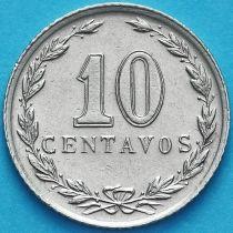 Аргентина 10 сентаво 1933 год.