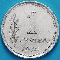 Аргентина 1 сентаво 1974 год.