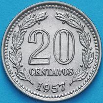 Аргентина 20 сентаво 1957 год.