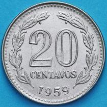 Аргентина 20 сентаво 1959 год.