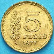Аргентина 5 песо 1977 год