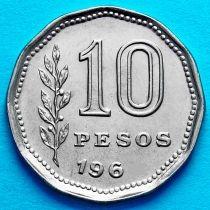 Аргентина 10 песо 1962 год.