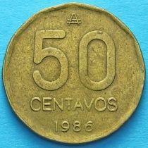 Аргентина 50 сентаво 1986 год.