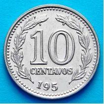 Аргентина 10 сентаво 1958 год.