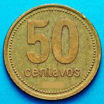 Аргентина 50 сентаво 1992 год.
