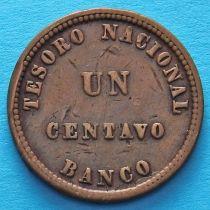 Аргентина 1 сентаво 1854 год