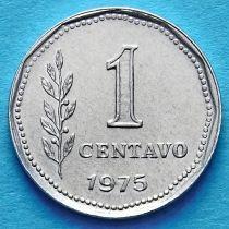 Аргентина 1 сентаво 1970-1975 год.