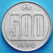 Аргентина 500 аустралей 1990 год.