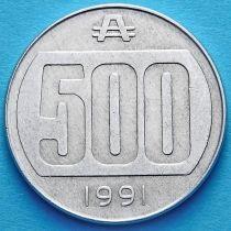 Аргентина 500 аустралей 1991 год.
