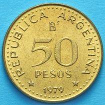 Аргентина 50 песо 1979 год. Патагония.