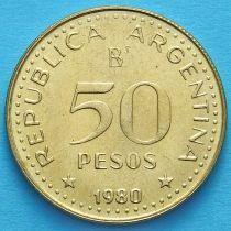 Аргентина 50 песо 1980-1981 год.
