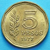 Аргентина 5 песо 1977 год. Гильермо Браун.
