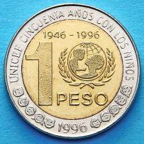 Аргентина 1 песо 1996 год. 50 лет ЮНИСЕФ.