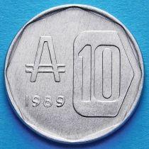 Аргентина 10 аустралей 1989 год. Дом Соглашения.