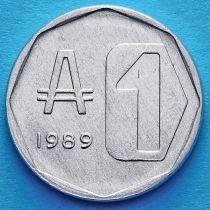 Аргентина 1 аустраль 1989 год. Ратуша Буэнос-Айреса.