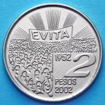 Аргентина 2 песо 2002 год. Ева Перон.