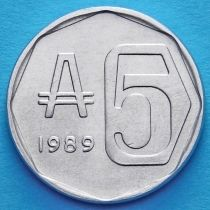 Аргентина 5 аустралей 1989 год. Зал независимости в Тукумане.