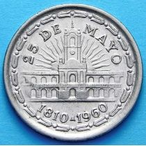 Аргентина 1 песо 1960 год. 150 лет независимости.