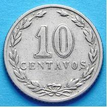 Аргентина 10 сентаво 1911-1942 год.