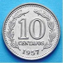 Аргентина 10 сентаво 1957-1959 год.