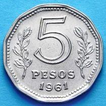 """Аргентина 5 песо 1960-1966 год. Фрегат """"Президент Сармьенто""""."""