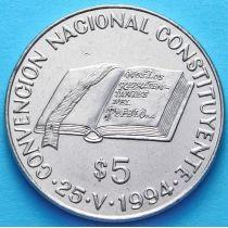Аргентина 5 песо 1994 год. Конституция