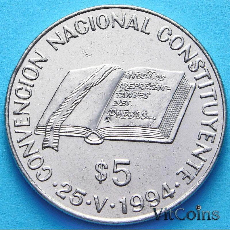 Монета Аргентины 5 песо 1994 год. Конституция