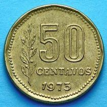 Аргентина 50 сентаво 1970-1976 год.