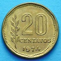 Аргентина 20 сентаво 1970-1975 год.