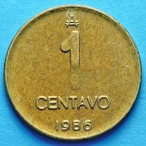 Аргентина 1 сентаво 1985-1987 год.