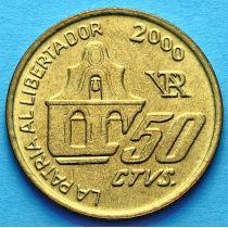 Аргентина 50 сентаво 2000 год. Хосе де Сан-Мартин.