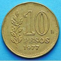 Аргентина 10 песо 1977 год. Адмирал Гильермо Браун.