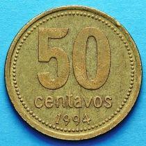 Аргентина 50 сентаво 1992-2010 год.