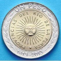 Аргентина 1 песо 2013 год. 200 лет первой Аргентинской монете.