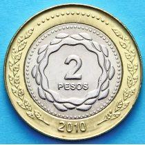 Аргентина 2 песо 2010 год.