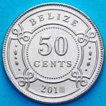 Белиз 50 центов 2013 год.